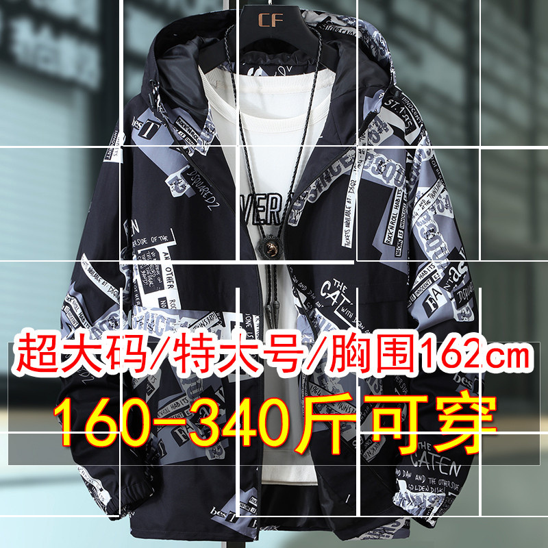Extra large mens coat add fat in spring and autumn fat man trend loose fashion brand jacket extra large mens wear