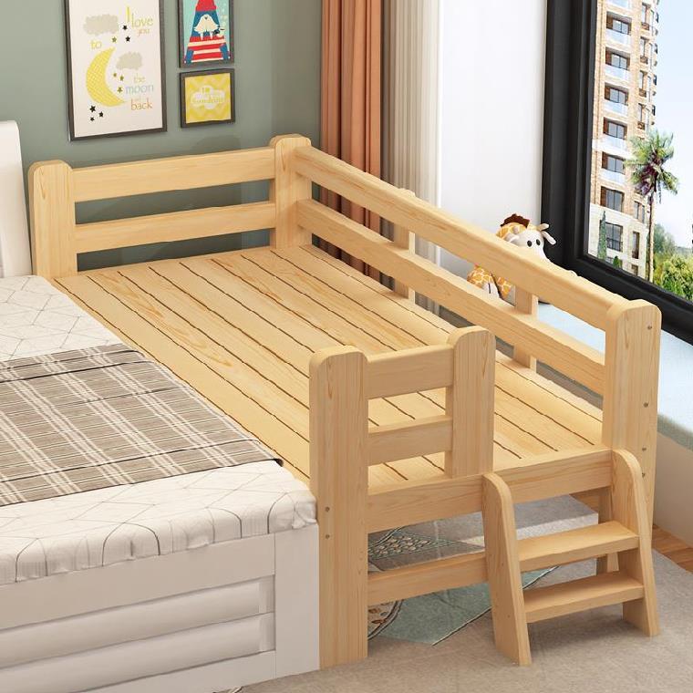 床窄加宽神器边床拼接床实木婴儿床可拼接大床松木床板子家具1米