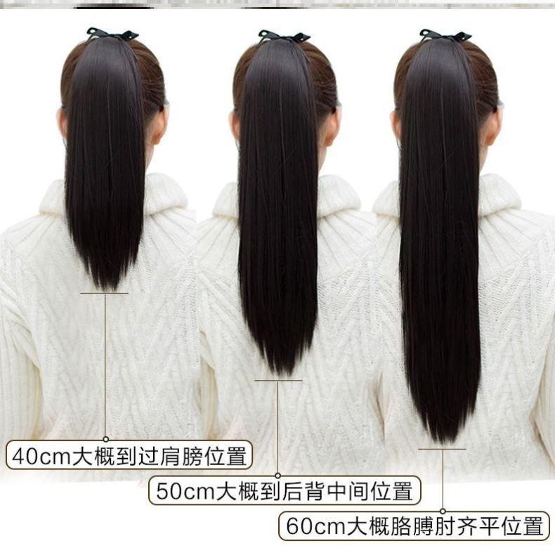 新款绑带式马尾假发扎头发显发量多的假发扎发带逼真中长发马尾辫