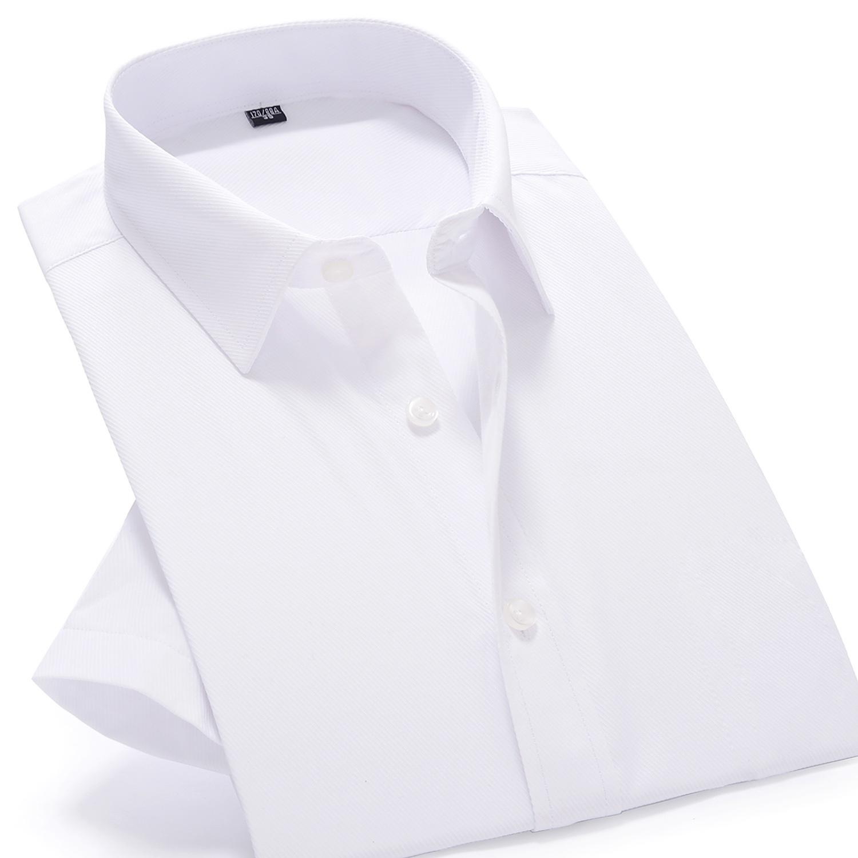 男士衬衫短袖夏季商务职业休闲韩版修身青年纯色半q袖寸正装白衬