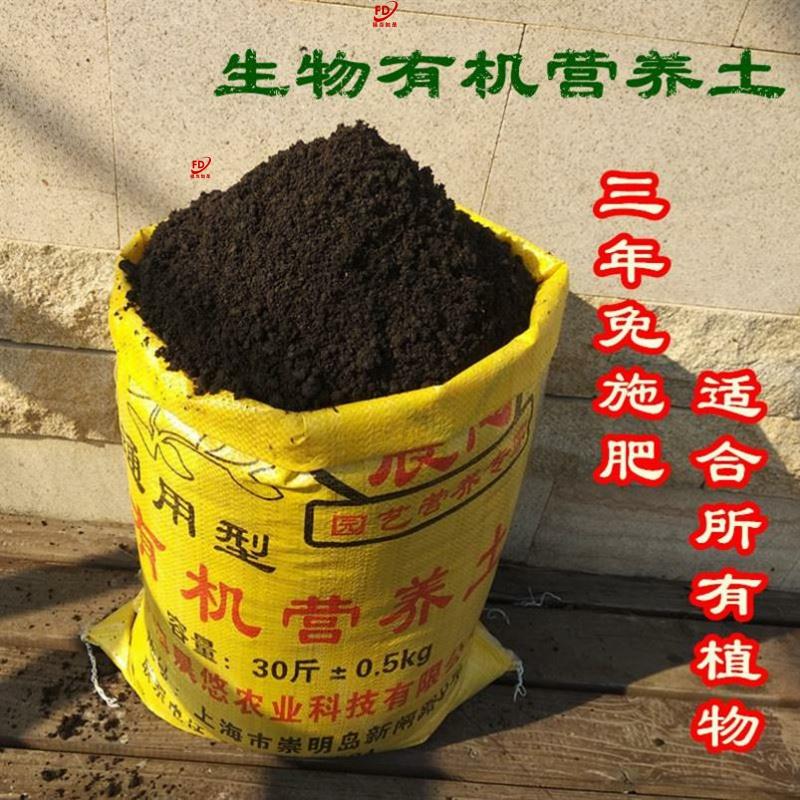 新品有机肥发酵鸡粪肥底肥料花肥菜肥营养土种花种菜种树。