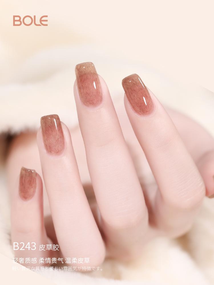 BOLE皮草甲油胶美甲店专用2021年新款丝绒指甲油胶套装网红流行色
