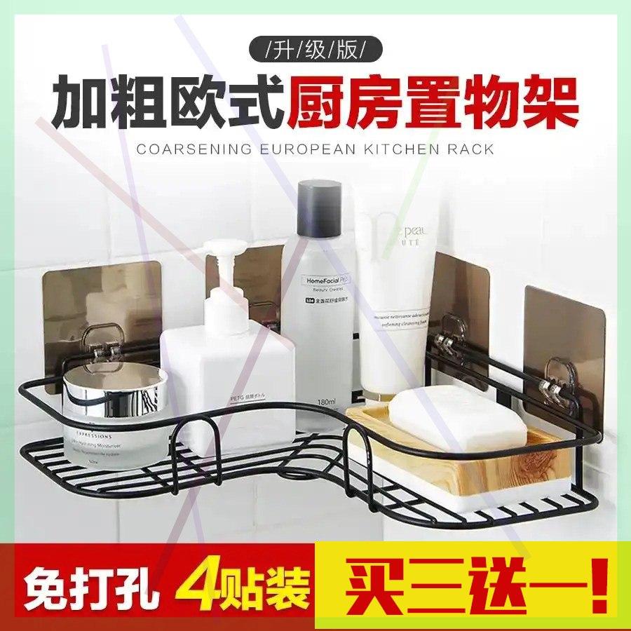 其他小港君之乐免打孔三角置物架浴室厨房都能用居家生活好物9 Изображение 1