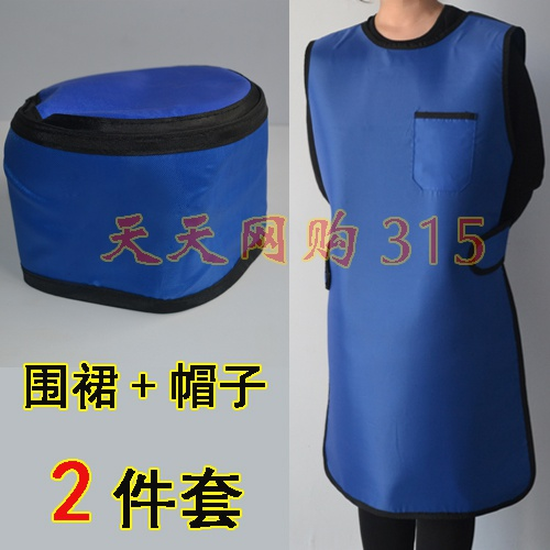 New package mail lead clothing radiation protection clothing lead apron X-ray protection clothing oral CT dental X-ray protection clothing