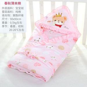 初生婴儿抱被纯棉秋冬加厚新生儿小包被冬季外出婴童用品抱毯四季