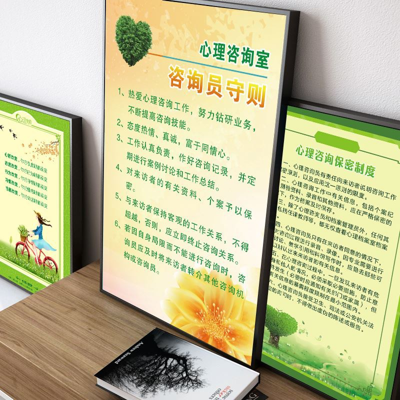 。 Psychological consultation room, counseling room, mural system, drawing Gallery, psychological work principle, frame painting, wall cloth