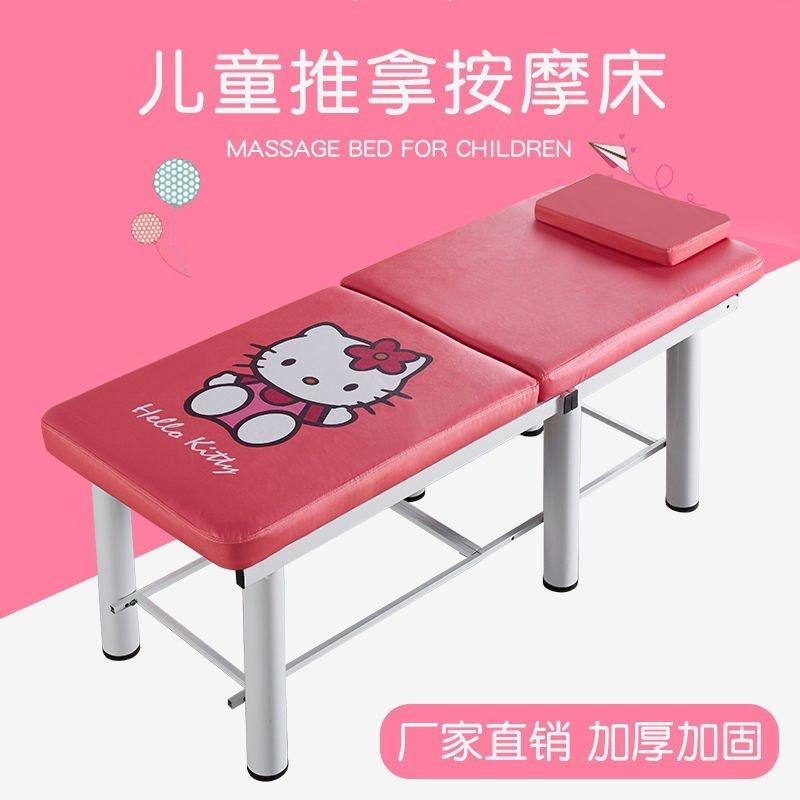 折叠儿童Z推拿按摩美容床幼儿园诊断床医务室小儿保健床诊疗床猫