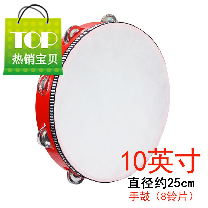 Tambourine Xinjiang beat 6 musicians introduction professional production dance childrens drum strike props music.