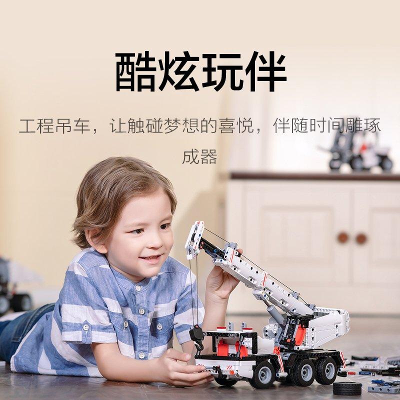 搭吊车男孩颗粒积木工程儿H童车车玩具益智拼模型工程小l