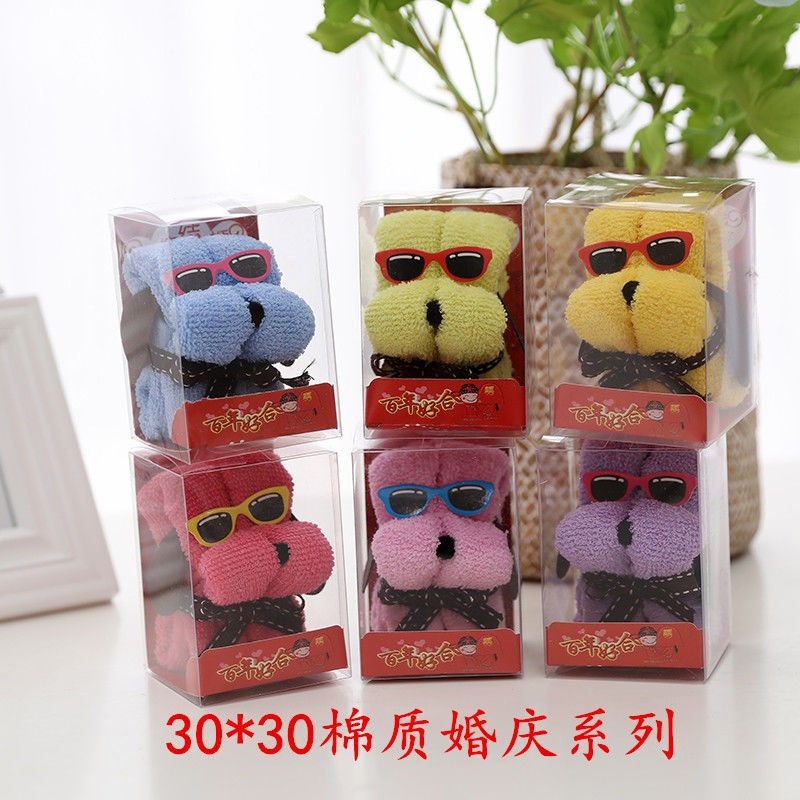 Practical creative cake towel small gift dog wedding birthday gift childrens prize company opened.