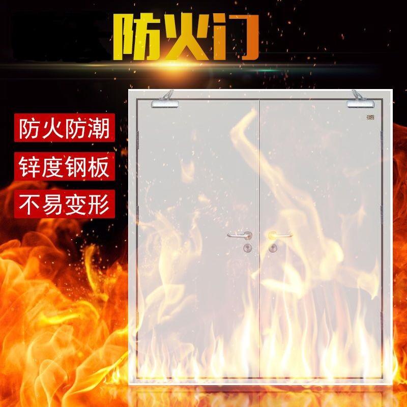 Противопожарные двери Артикул 645938568239