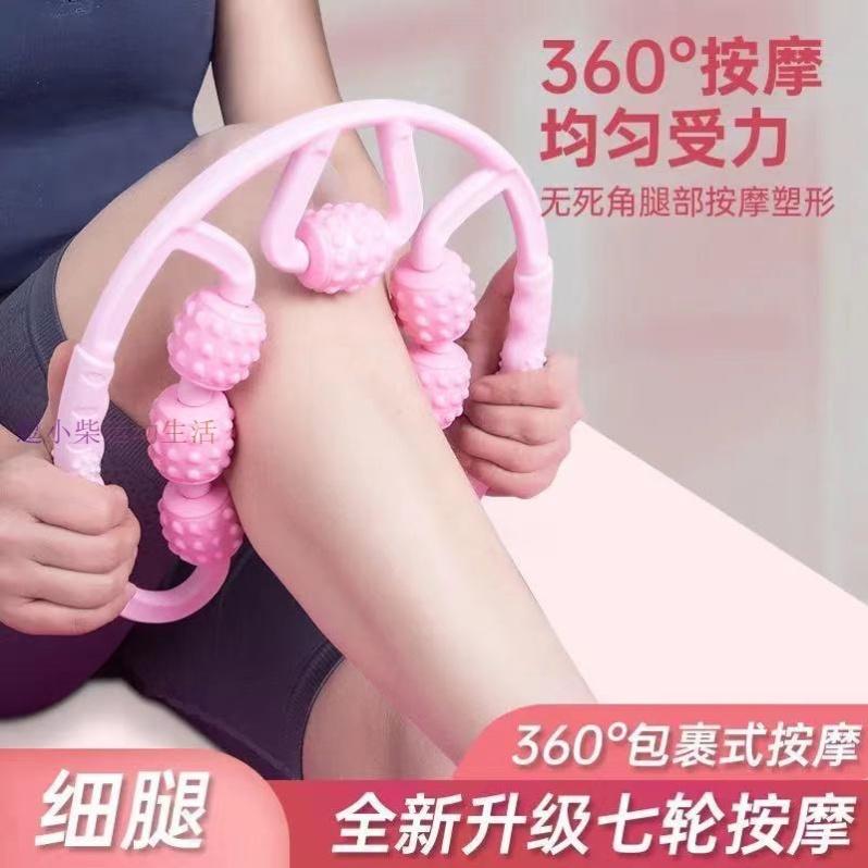 训练神器专业大小腿多功能按摩滚轮刺七轮环形夹腿粗包裹脖子胳膊