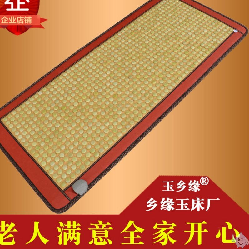 Tuoge Shima electric beauty salon Bian rice magnetic health care single mattress heating jade far Lin wheat stone infrared
