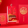老式。撕台历中国礼物来自手日历故宫的牛年故宫2021黄历皇历定制