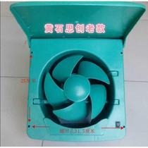 黄石思创牌易拆洗油烟扇-排风扇-抽油烟扇-厨房油烟排气扇发新。