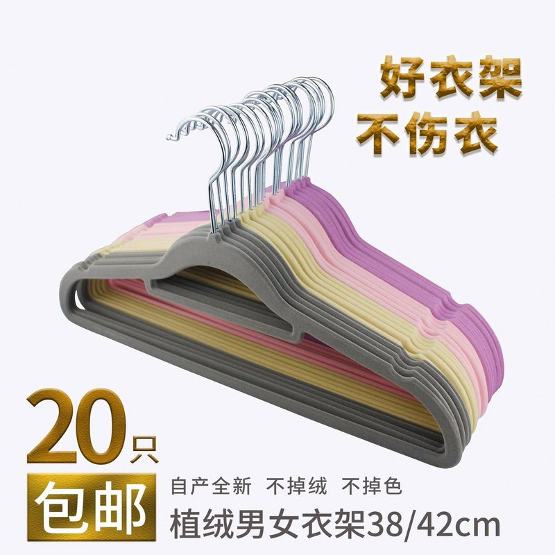 Cloakroom Winter Clothes Pink dry cleaner flocking hanger clothes hanging simple hanging finishing shelf suede environmental protection wide shoulder
