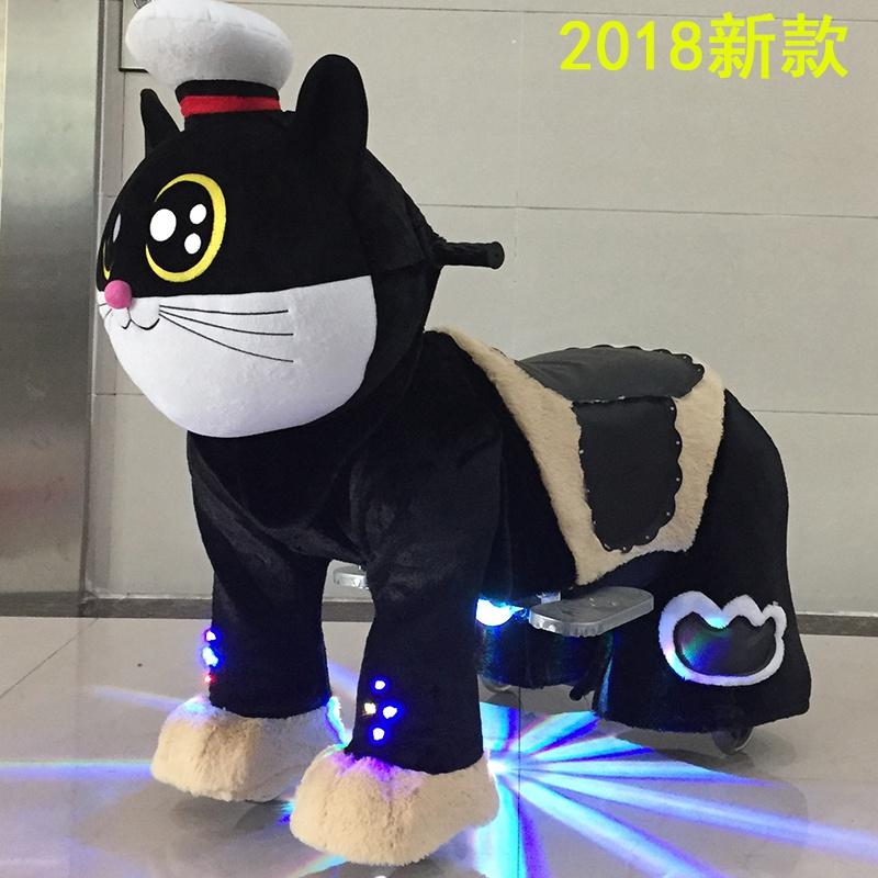 广州月腾游乐设备 1大人带1小孩骑乘 双人版中型豪华 黑喵队长