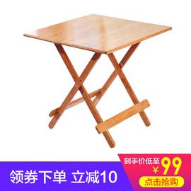 丞旺楠竹折叠桌可折叠餐桌实木色小方桌小户型桌子便携家用吃饭桌图片