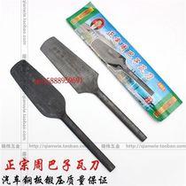 不钢锈砌a把刀刀庆全钢瓦工双面砌砖周刀巴子重砖刀泥圆砖大足瓦