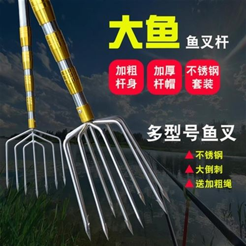 Harpoon rod ejection D automatic fork household outdoor fishing tool equipment steel fork multifunctional outdoor adjustable