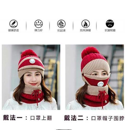 。自転車に乗る毛糸の良い編み物は南宮漢馬の商業貿易の帆の帽子の物の南宮の碧の帽子の商業貿易の百奇を映して風の帽子を防ぎます