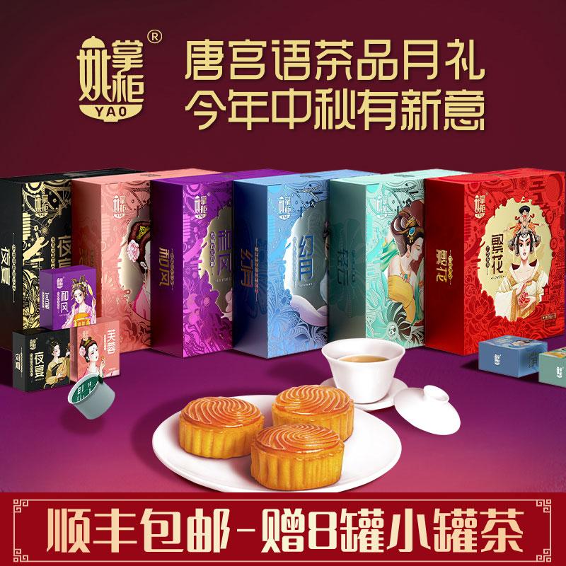 中秋节广式月饼礼盒包装盒高档批发老式五仁莲蓉蛋黄豆沙水果低糖