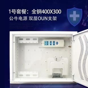 家用大号弱电箱暗装空箱光纤箱全钢风扇电源插座模块