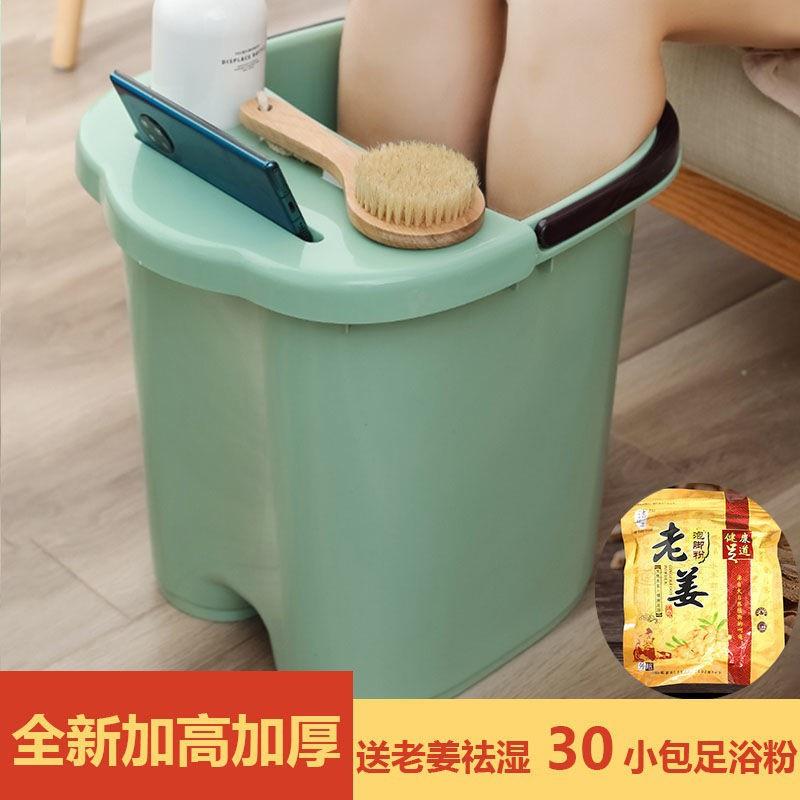 家用泡脚桶加深加高过小腿塑料高深桶洗脚盆C过膝盖高位宿舍足浴