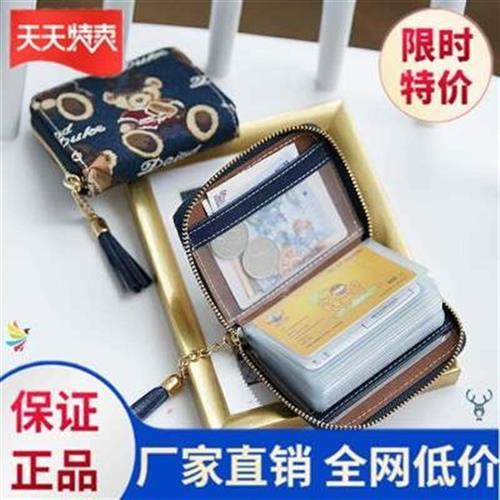 。钱包加卡包体女款拉q链式女精致名片夹零钱包小清新卡夹一体个