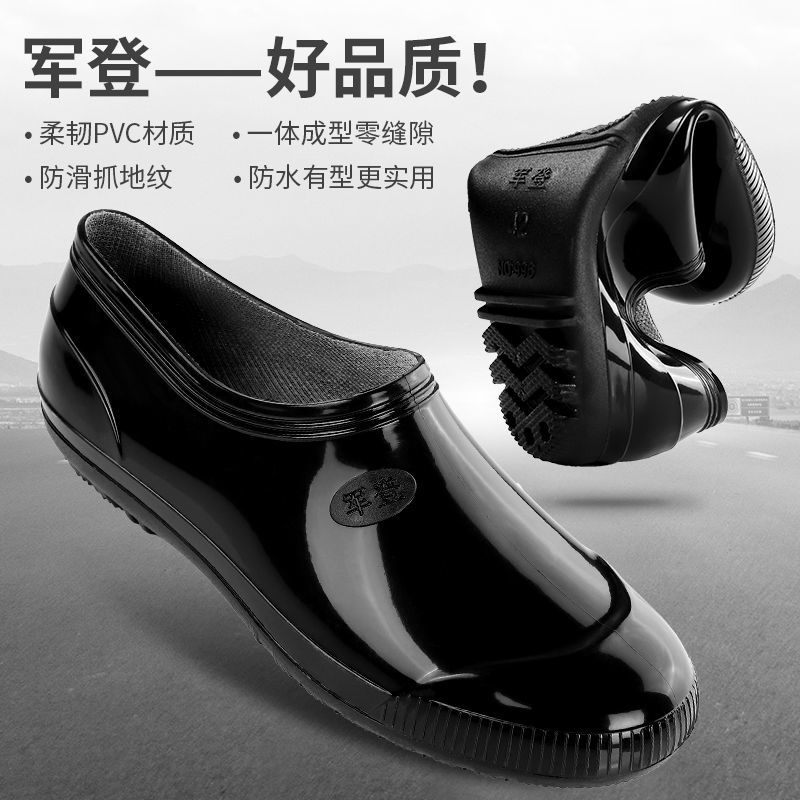 中國代購|中國批發-ibuy99|雨鞋|低帮防滑防水鞋时尚套鞋厨房厨师雨鞋男胶鞋雨靴成人四季工作短筒