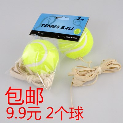 Includes 2 tennis trainers with thread beginner trainers with rope single tennis with thread rebound set.
