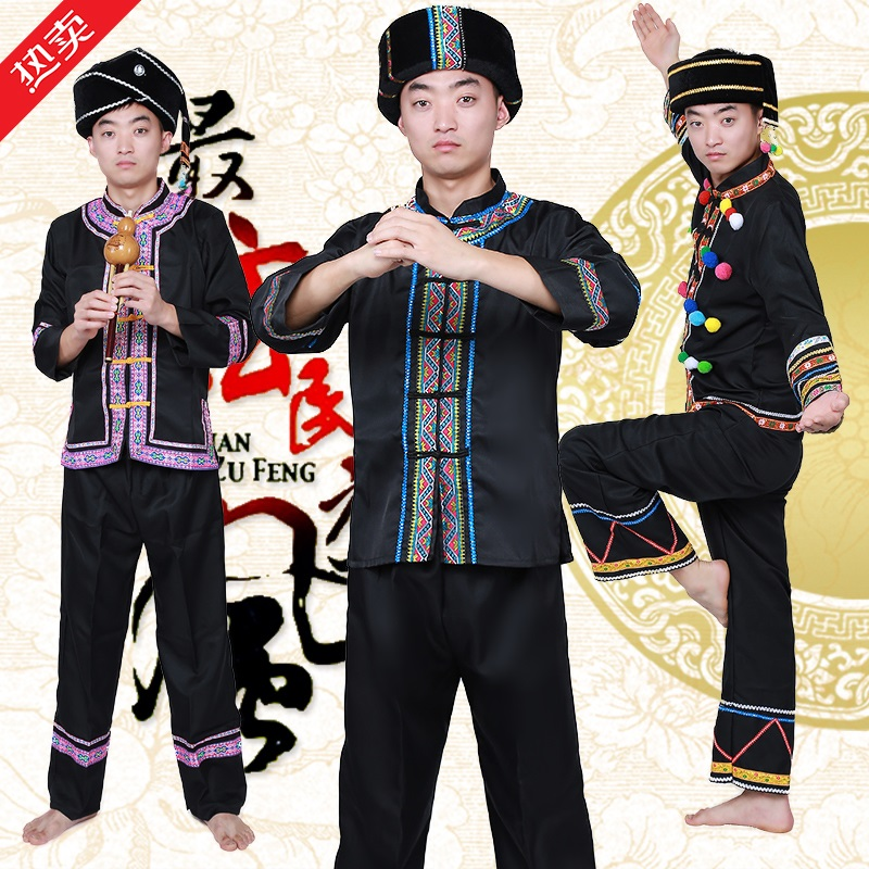 六一广西少数民族舞蹈演出服装苗族黎族土家族表演服装男成人侗族