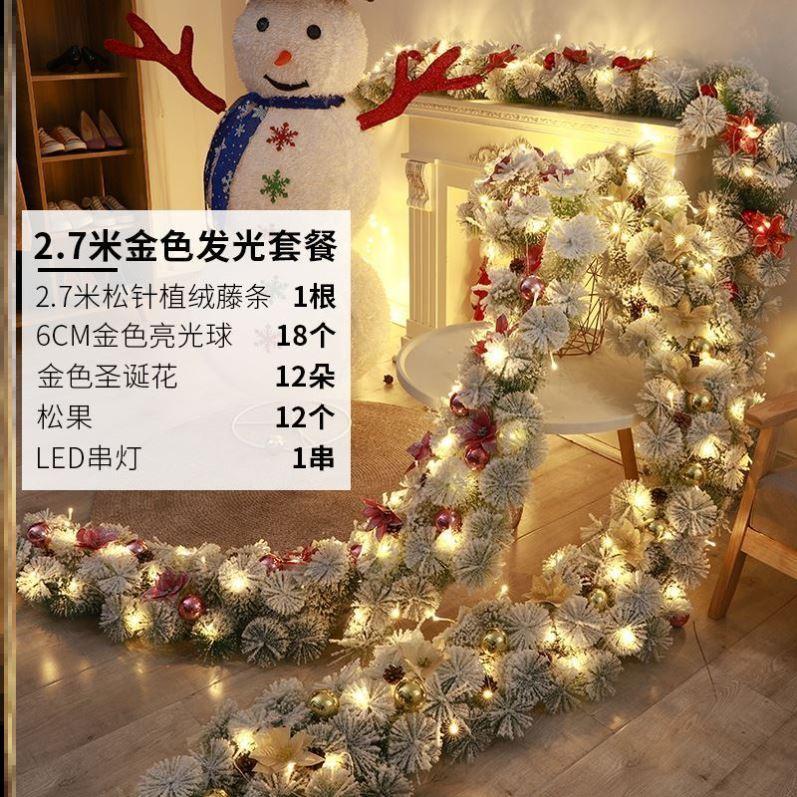 圣诞节饰品圣诞藤条发光花环橱窗白色用品雪条装饰品花藤门挂2。