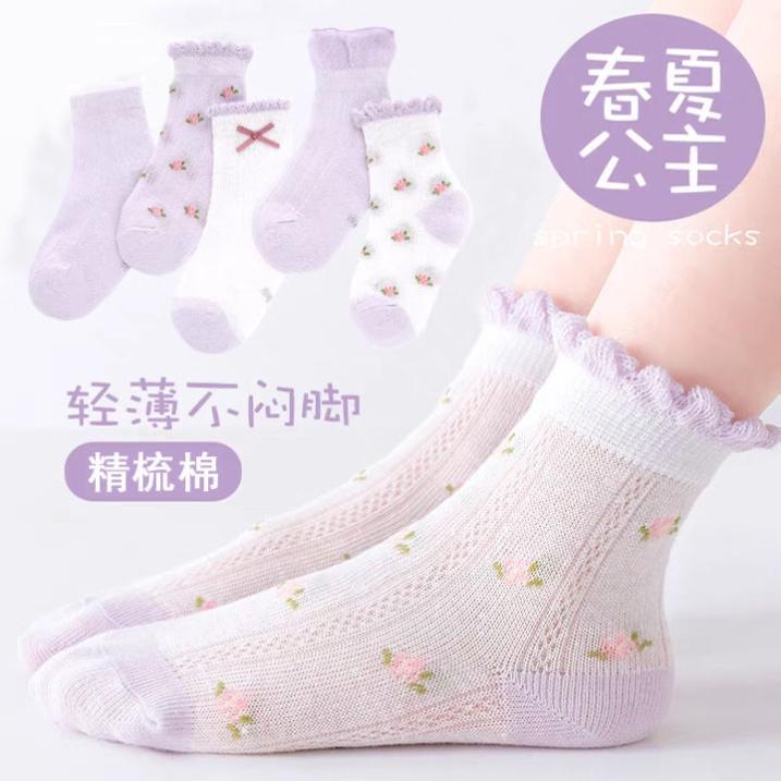 儿童袜子夏季薄款春夏女童网眼袜纯棉童袜女宝宝短袜10岁夏天丝袜