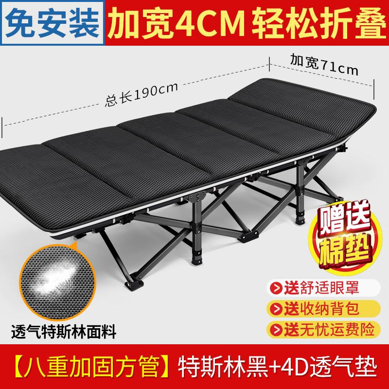 Bed office folding lunch break bed widened bed adult children single bed folding bed simple room bed chair bed Art
