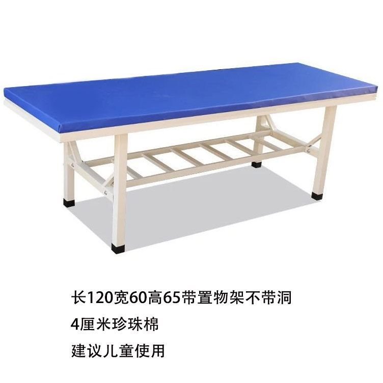 Folding home diagnosis and health care clinic childrens massage bed acupuncture clinic TCM I diagnosis and treatment