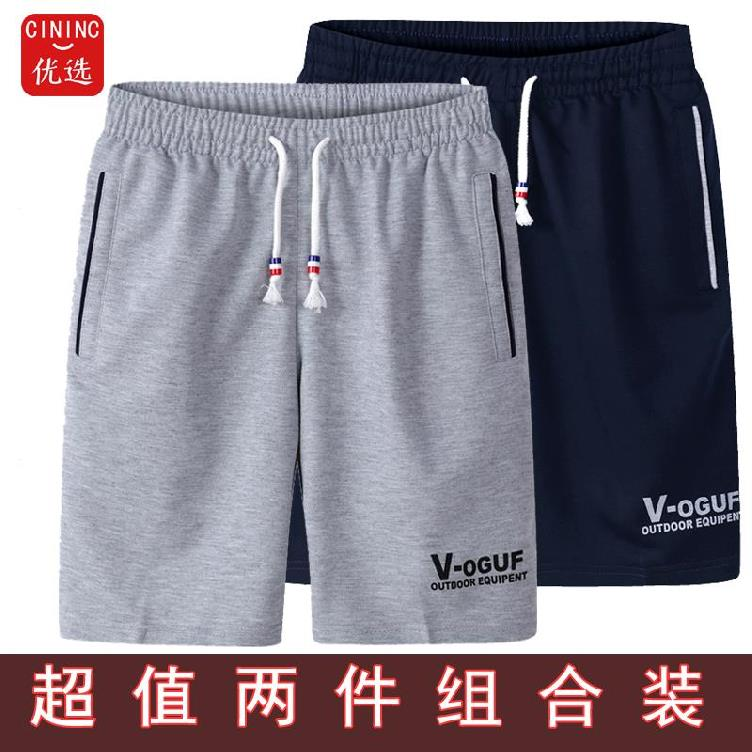 Summer mens shorts breathable thin fashion mens youth new mens trouser head mens casual white light 3XL straight