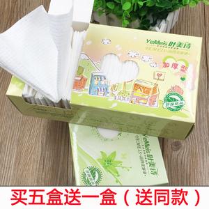 韩国一次性洗脸巾卸妆护肤美容院纯棉柔巾加大加厚擦脸巾抖音同款