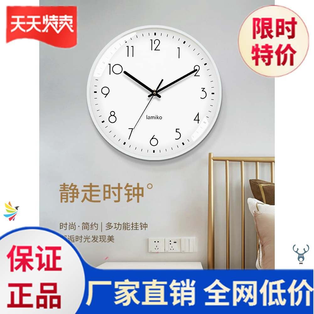 Часы на стену Артикул 645359861965