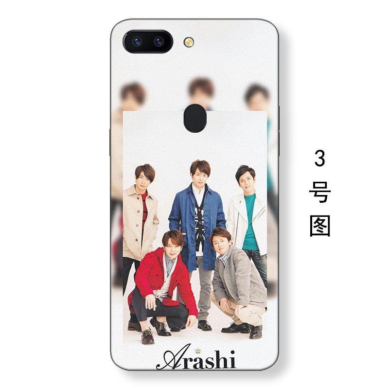 岚 arashi同款适用于OPPOr11s r11splus a7x r15磨砂l硅胶手机壳