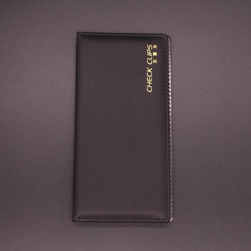 Folder, special check folder, receipt folder, bag, long bill, leather receipt, financial Checkbook