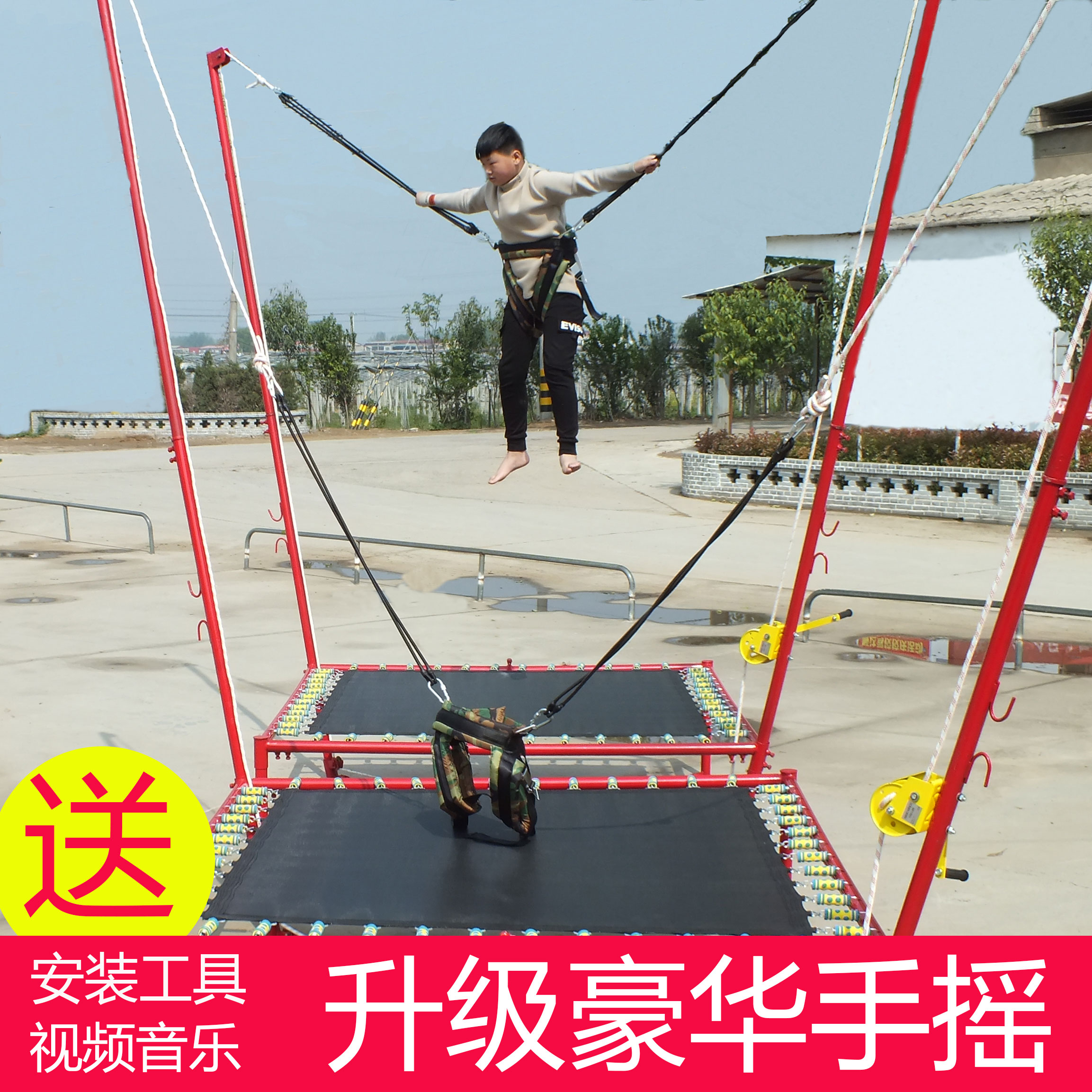 Commercial outdoor childrens trampoline childrens trampoline single hand Folding Trampoline outdoor square jump.