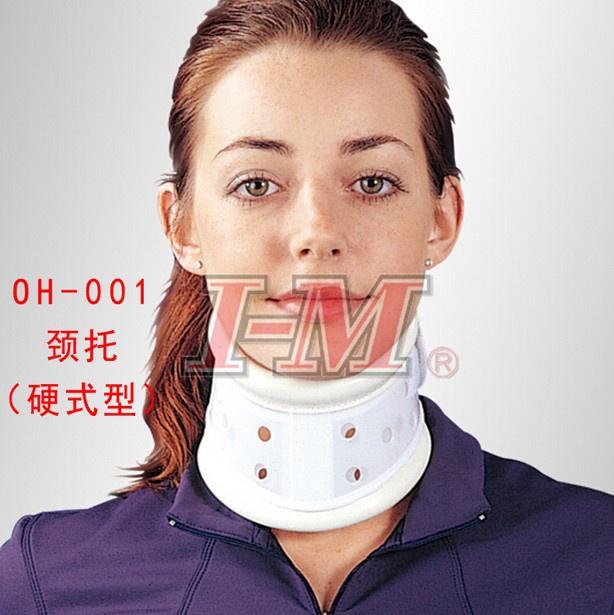 OH-001首を保護して頚部運動保護具を保護します。