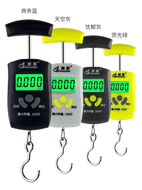 快递秤吊磅家用秤称吊钩手提迷你行李称重电子秤称手提便携式
