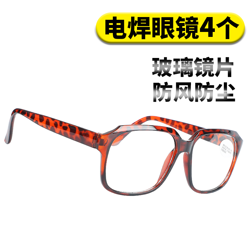 Welding glasses flat transparent anti spatter polishing work dustproof special glass lens industrial labor protection eyepiece
