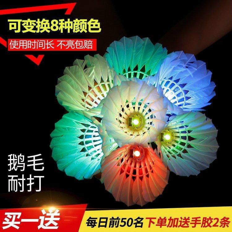带灯软木耐打led夜用夜间的发光羽毛球羽毛球荧光夜光闪光。。