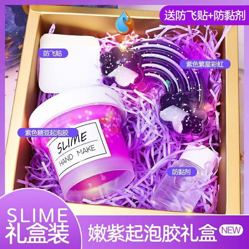 New bubble gum foaming childrens basic liquid rubber port style high color poked mud girls heart set box.