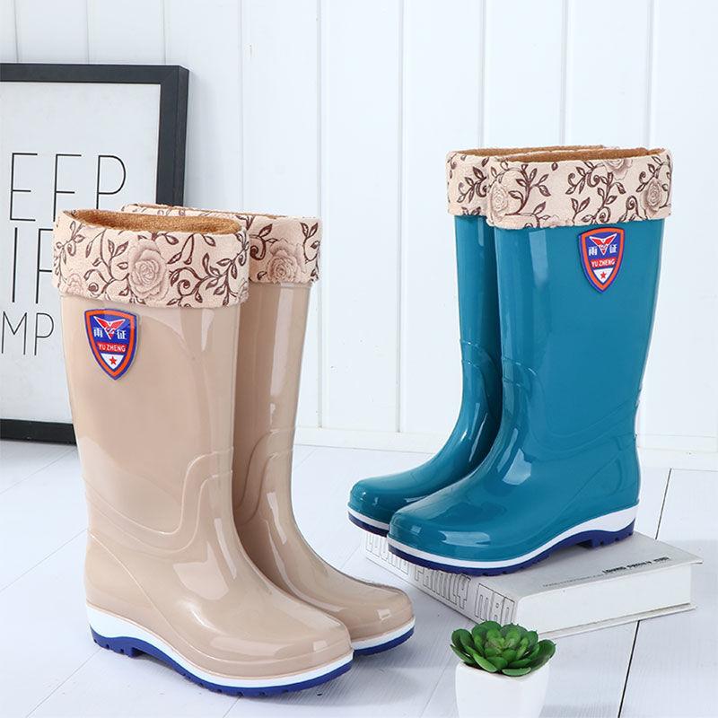 中國代購|中國批發-ibuy99|雨鞋|雨鞋女高筒水鞋加绒保暖成人时尚中筒雨靴防滑水靴防水鞋长筒胶鞋