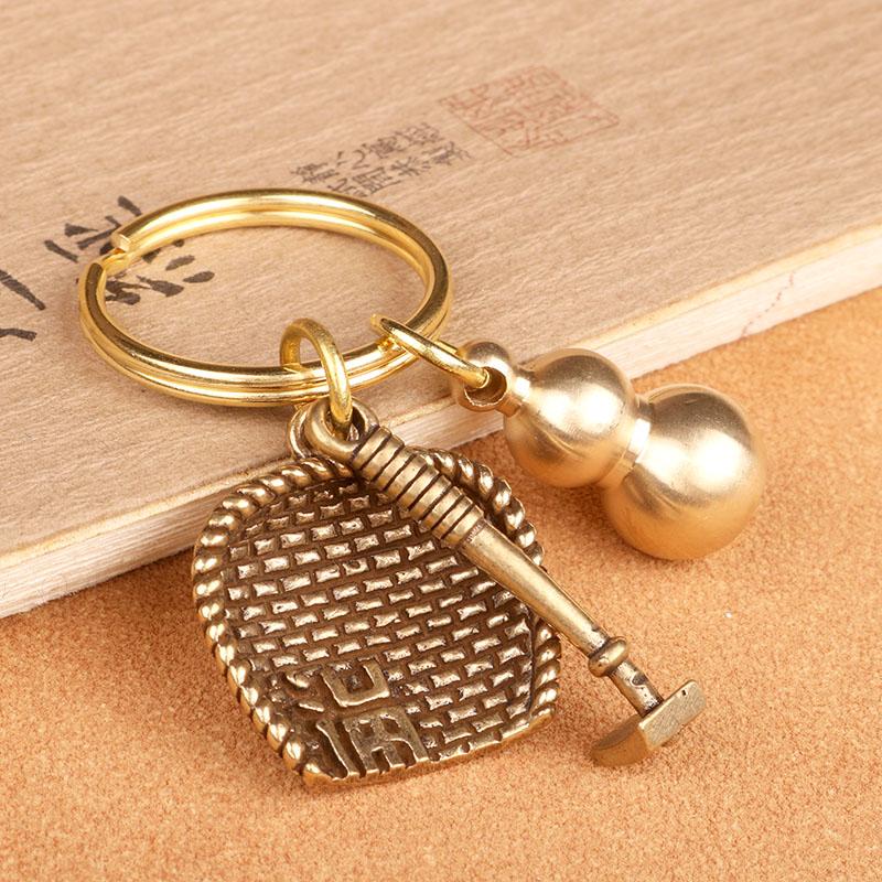 复古黄铜钥匙扣纯铜簸箕犁耙福禄小葫芦汽车钥匙链挂件饰品吊坠男