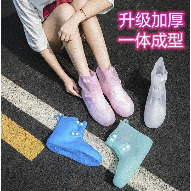 【加厚防滑耐磨】防雨鞋套防水鞋套女中筒雨鞋套儿童雨靴套水靴套